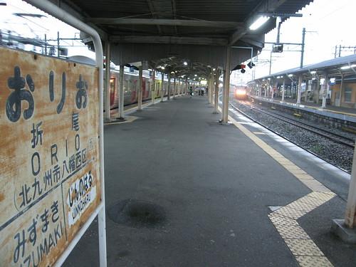 Orio Station