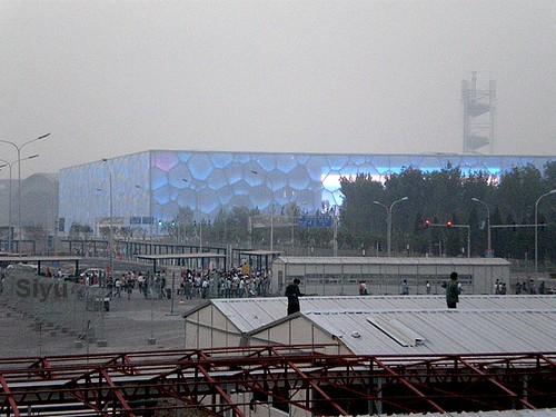 China Olympics Beijing 2008