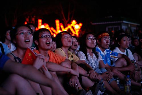 2008 Beijing Opening Ceremonies @ Ditan Park