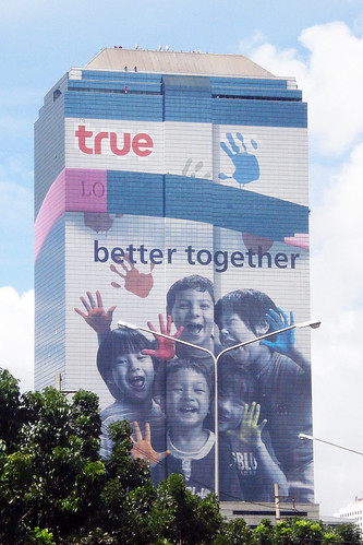 True Tower in 2008