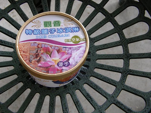 lotus ice cream