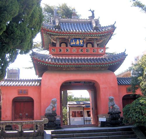 Templo de Sofuku