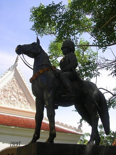 King Rama 5