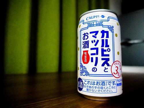 caplis drink