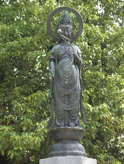 Statue in Peace Park in Hiroshima, Japan