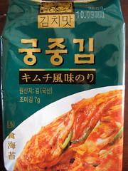Kimchi flavor nori