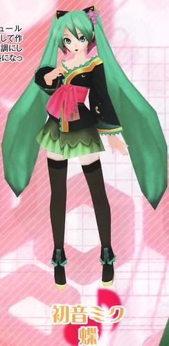 Hatsune Miku: Butterfly version
