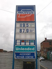 Petrol prices frozen in time