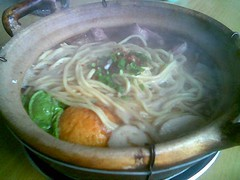 Noodles in cow's stomach soup