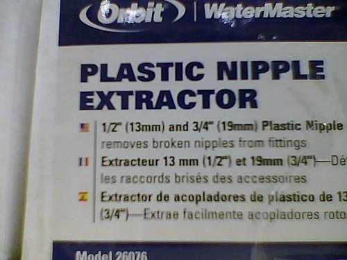 Plastic Nipple Extractor