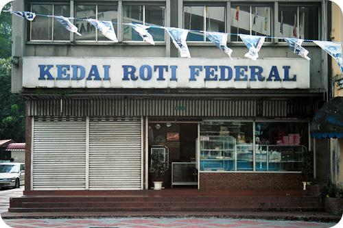 Federal breadhouse