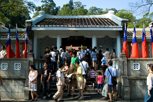 Cihu Presidential Mausoleum