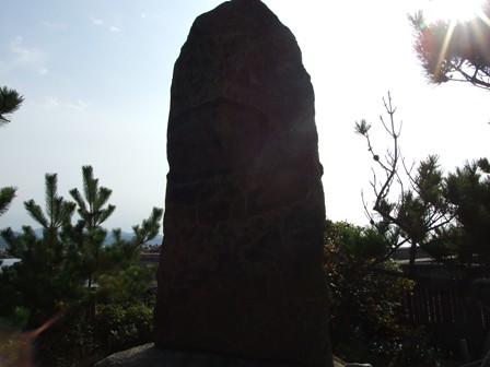 大河ドラマ「義経」撮影記念碑
