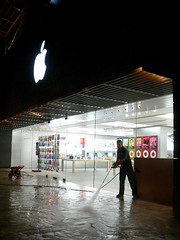 Royal_Hawaiian_Apple_Store_10