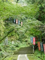 Path to Hansobo, Kencho-ji, Kamakura