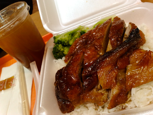 Aberdeen Food Court - BBQ Duck