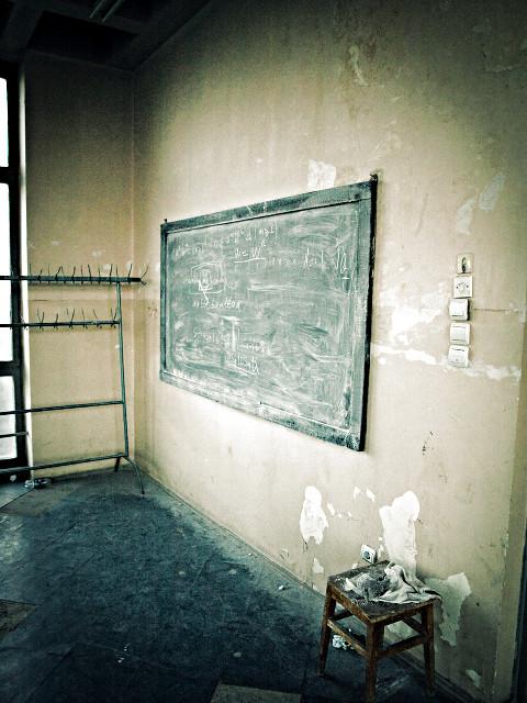 Unde se termină școala