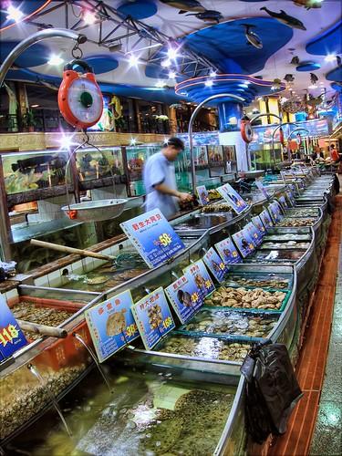 Seafood Parade