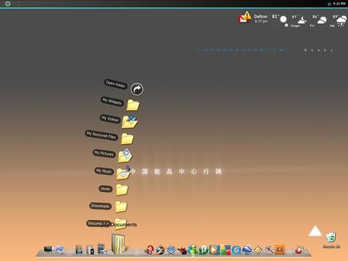 My Desktop al final de Julio