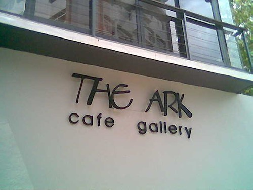Sibu's The Ark cafe gallery