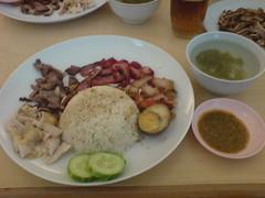 Nasi Hainan Kwong Moy