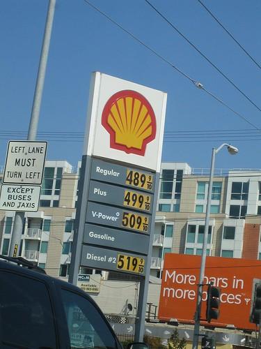 $5+ premium gas in San Francisco