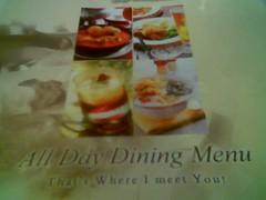 Garden Hotel cafe menu