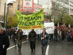 55 Protest in Athens