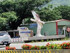 伯勞鳥生態展示園區