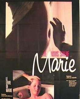 HAIL MARY [1985] Image