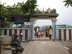 Lakshmi Narasimhar Temple