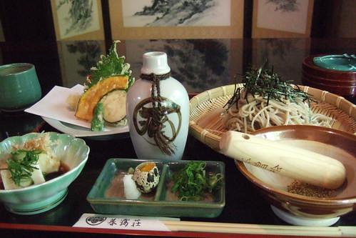 Boai-so lunch