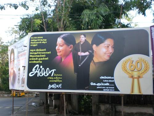 Jayalalithaa'a Poster, Chennai 3