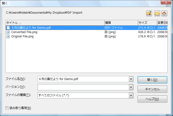 Opening PDF file