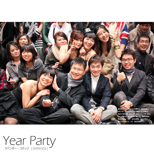 Lavender_Year_Party_000_013