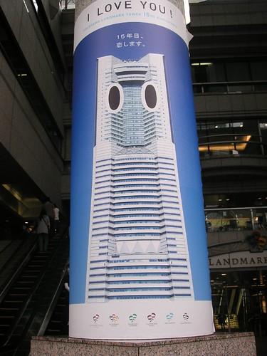 Anthropomorphized Landmark Tower