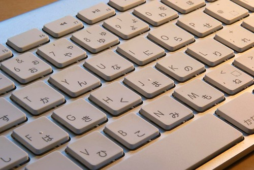 Mac wireless keyboard, JA version