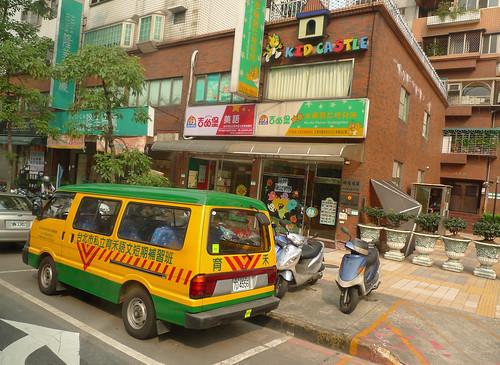 taipei city streets 05