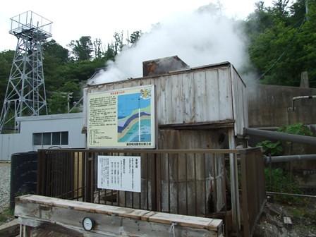 瀬波温泉の説明看板