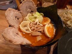 Tsuke-Men Yasubee