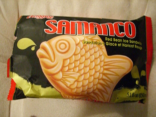 fish dessert 2 CIMG5002