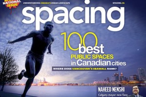 Vancouver and Western Canada Cover of Spacing Magazine's first national issues