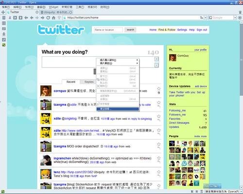 20080827_opera-twitter02