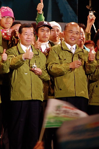 Frank Hsieh and Su Tseng-chang