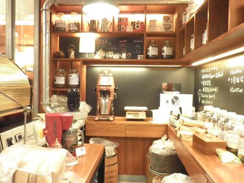 米朗琪_烘焙咖啡場景