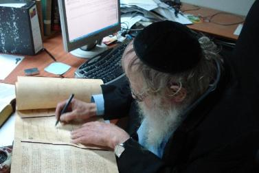 jewish_document_rabbi_sign