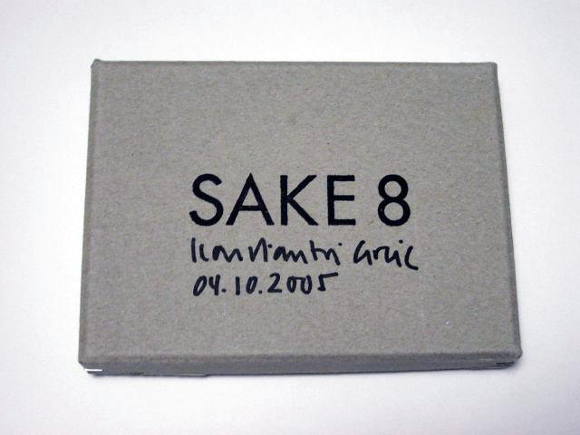 sake815