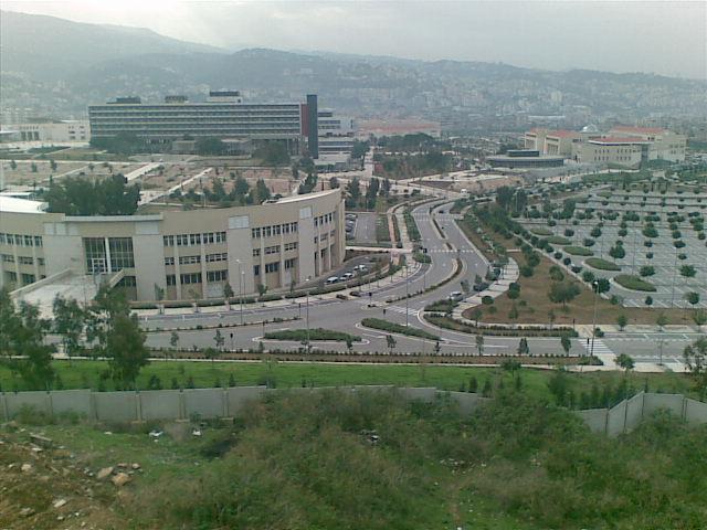 Lebanese University Campus