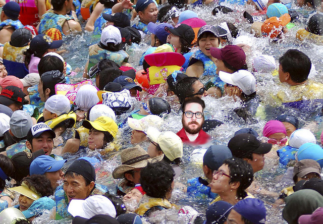 Crowded Korean Pool