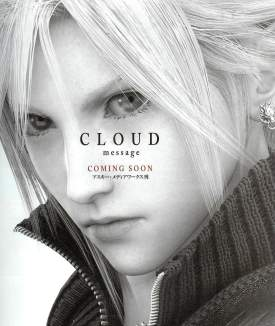 CLOUD message - Coming Soon